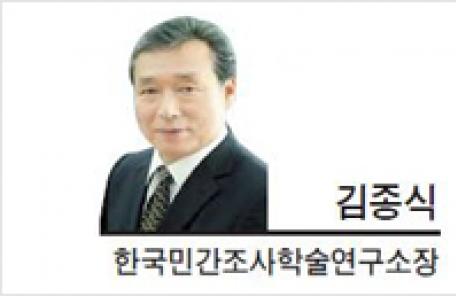 [헤럴드포럼-김종식 한국민간조사학술연구소장] '탐정' 그 이름을 매우 쳐라