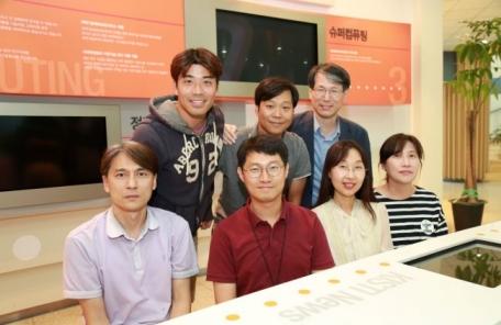 KISTI 'HPC 기반 가시화 기술', 국가연구개발 우수성과 100선 선정