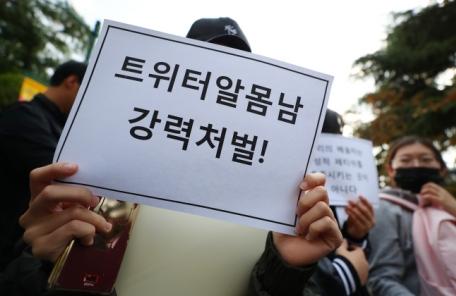 """'동덕여대 알몸사진' 20대 영장 기각…""""증거인멸 염려 없어"""""""