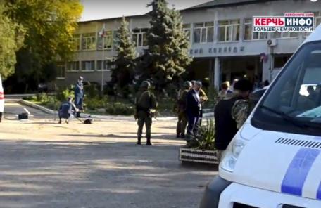 크림반도 대학서 총기 난사 폭탄 투척, 18명 사망