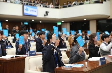 청소년의회, 후기청소년 지원ㆍ스쿨 미투 등 정책 제안