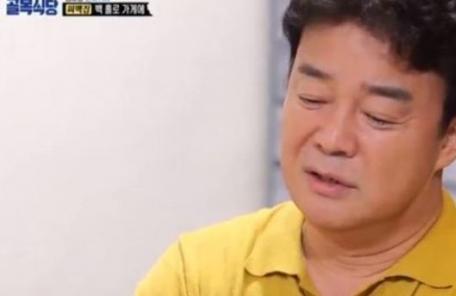 """백종원 토핑 없는 피자에 혹평…""""입 헹구고 싶은 맛"""""""