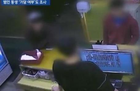 """강서구 PC방 살인 피해자 여자친구 """"누구보다 따뜻한 사람"""""""