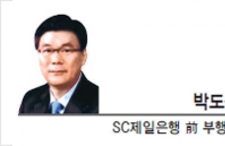 [경제광장-박도규 전 SC제일은행 부행장] 민생안정을 위한 서민금융 효율화와 체계혁신