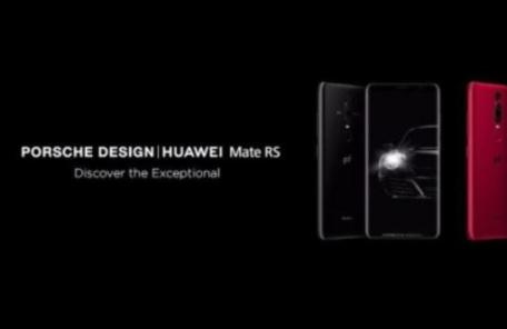 화웨이가 공개한 270만원대 포르쉐 디자인 스마트폰