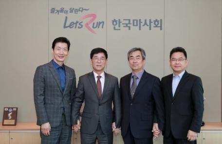 [헤럴드e렛츠런] 한국마사회, 사회적 가치 자문위원회 출범