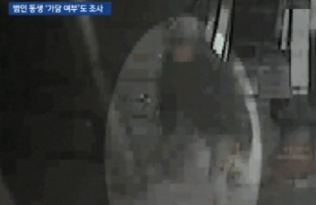 """'강서구 PC방 살인' 피해자 아버지 절규…""""경찰 가해자 지구대 데려 갔어야"""""""
