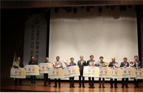 농관원, GAP 경진대회 대상에 상주원예영농조합법인 선정