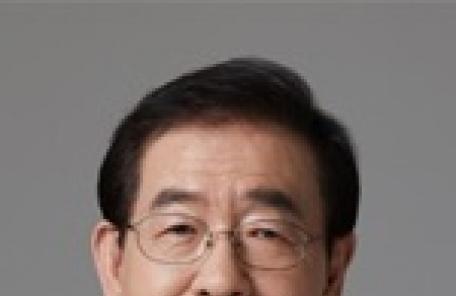 박원순 시장, 세계인권도시포럼서 서울시 인권 정책 소개