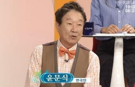 """윤문식 """"68세 재혼, 아내 없었으면 하직했을 것"""""""