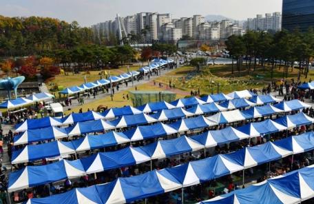 성남시 '어린이 경제벼룩시장' 개최