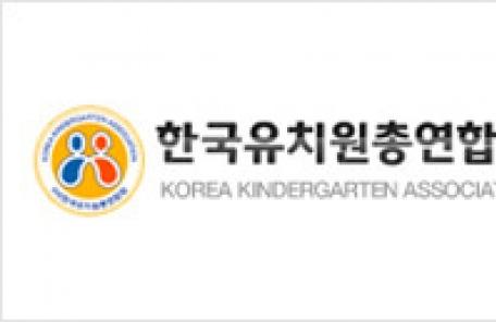 """한유총 """"무고한 유치원까지 실명 발표는 부당"""""""