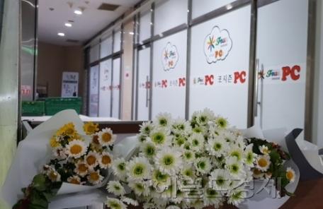 """강서 PC방 살인사건 피의자 신상공개는?…경찰 """"심의위 열 것"""""""