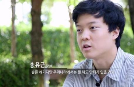 """송유근 日서 연구 """"내 나라는 뭘 해도 안티 생길 것"""""""