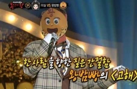 """""""복면가왕 '왕밤빵'은 김용진""""…네티즌은 알고있다"""