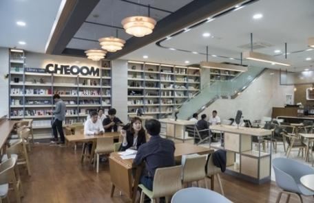 이랜드리테일 제5회 대한민국 독서경영대상 …승진에 독서 필수