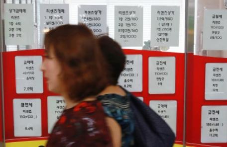 공인중개사 중개보수 임의로 정해도 담합'…법 발의