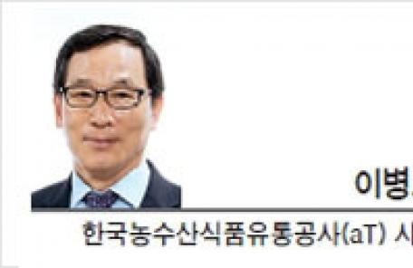 [CEO 칼럼-이병호 한국농수산식품유통공사(aT) 사장]농어업 일자리 '기회'의 눈으로 보자