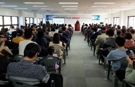 'STX NEUM 제주 화북' (가칭)제주화북지역주택조합 21일 창립총회 개최