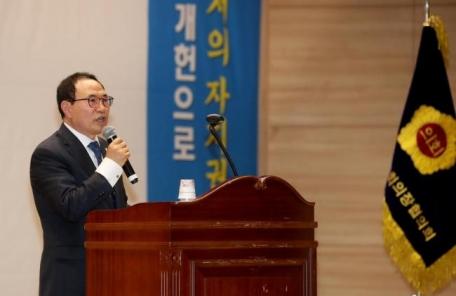 인천광역시의회, 전국시ㆍ도의회의정협의회서 '지방분권' 촉구 결의