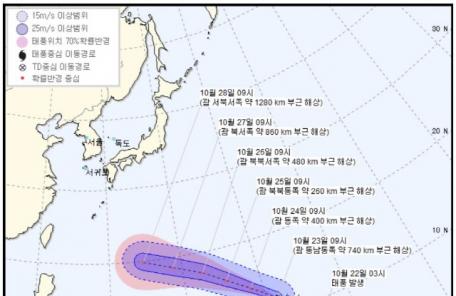 태풍 '위투' 발생, 예상경로 보니…한반도 상륙 가능성 적어