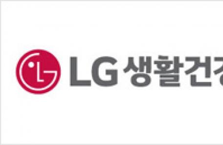 LG생건, 3분기 영업이익 9.8% 증가한 2775억