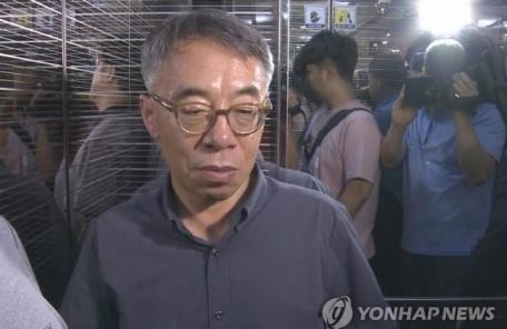 '사법농단 핵심' 임종헌 구속영장…법원 이번에는? 이번에도?