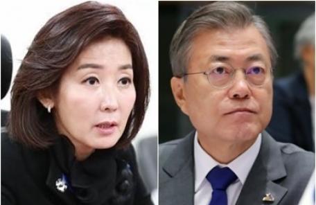 """나경원 """"문재인 정부 안보 무장해제…개탄스럽다"""""""