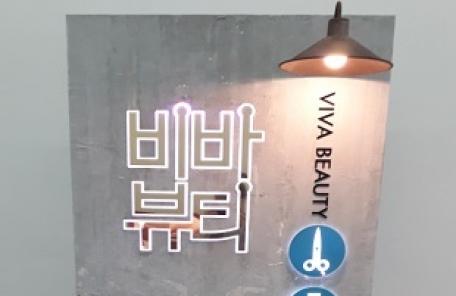 울산시, 대한민국 옥외광고대상전 '최우수상' 수상