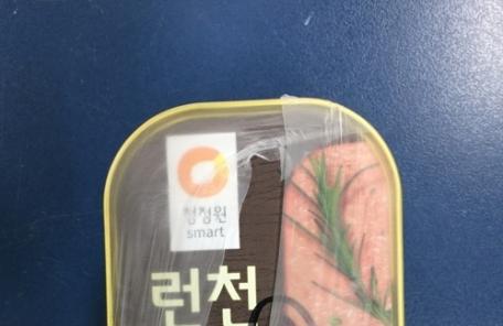 청정원 '런천미트'서 세균 검출…식약처, 판매중단·회수조치