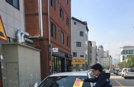 경기도, 세금 체납차량 번호판 1587대 영치