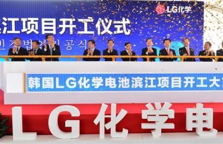 LG화학, 5대 대륙별 공급 거점 중심 '미래 시장' 공략 본격화