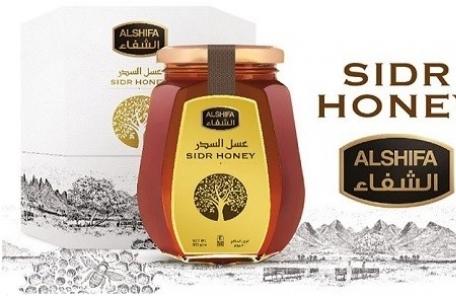 죽기전에 꼭 먹어봐야 하는 100% 천연 '시드르 꿀'