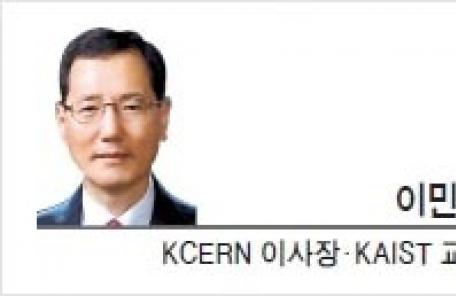[세상속으로-이민화 KCERN 이사장·KAIST 교수] 유치원문제 해법 '사전규제' 아닌 '사후징벌' 돼야