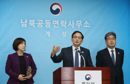 정부, 남북연락사무소 개보수에 97억여원 지원…공사 종료, 사후검증도 완료