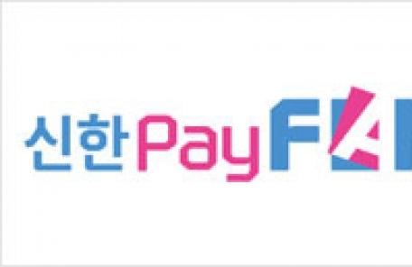 신한카드, 모바일 바코드 제시 고객에 교보문고 10% 할인