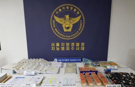 [13일 12:00] 분식회계ㆍ부실재정 '눈감아 주고'…3억7700만원 '부당 편취' 공무원 검거