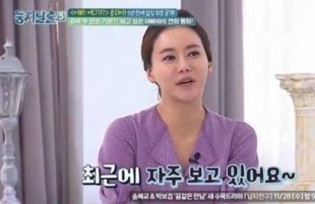 """박잎선, """"지아, 송종국 자주 만나…더 이상 원망 안 해"""""""