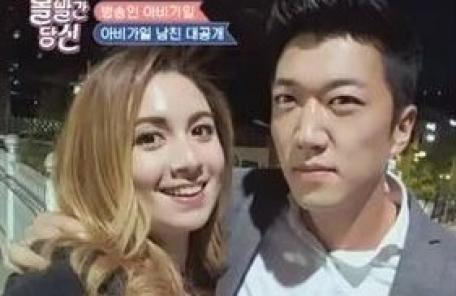 """아비가일, 훈남 남친 공개…""""모든 게 마음에 든다"""""""