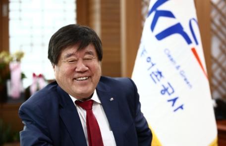 농어촌公, 광주서 '사랑의 김장 나눔' 활동