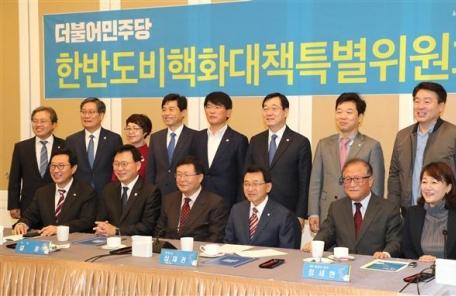 민주당, 한반도비핵화대책특별위원회 창립회의<YONHAP NO-1951>