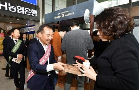 농협銀, 오리온과 함께 '오! 그래놀라' 시식회 개최