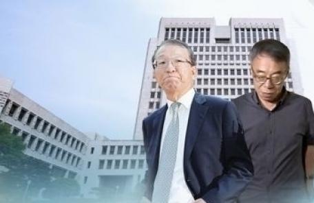 양승태 '피의자' 기재…전직 대법원장 기소 불가피