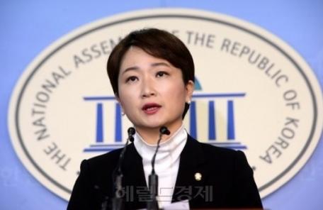 """이언주 """"김정은 환영단 모집?…이게 말이 됩니까"""""""