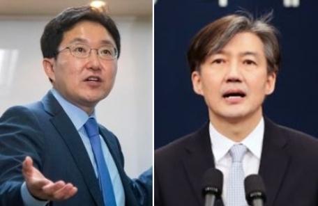 """김용태 '박원순 딸' 의혹 제기…조국 """"실세 밝혀라"""" 버럭"""
