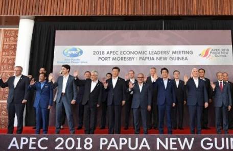 APEC 정상회의 공동성명 채택 사상 첫 실패