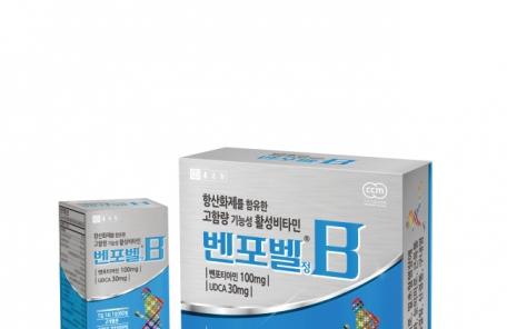 (협찬 증빙용-21일자 제약면에 꼭)종근당 고함량 기능성 활성비타민 '벤포벨'