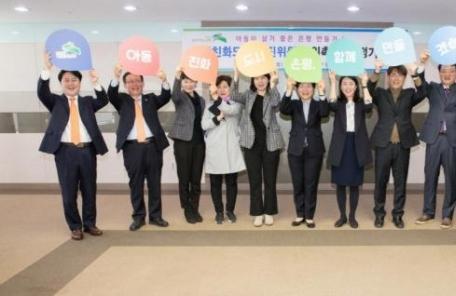 은평구, '아동친화도시 추진위' 출범