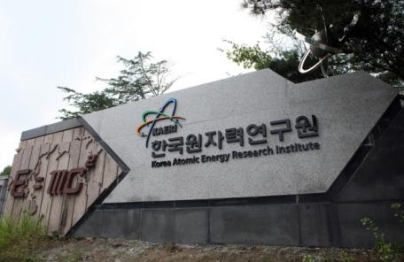 원자력연구원 화학분석실험실서 화재 발생