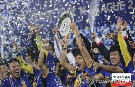 경찰이 버린 아산 축구단…시민들 품에서 회생할까?